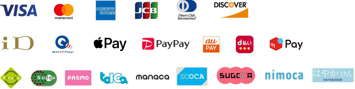 取り扱いクレジットカード、各種電子マネー